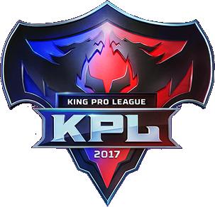 2017 KPL秋季赛预选赛