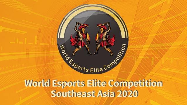 世界电子竞技精英赛-东南亚