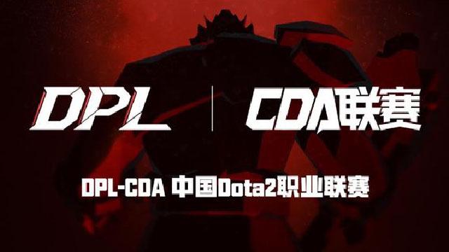 DOTA2次级职业联赛 第七季