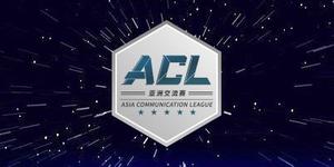 DOTA2亚洲交流赛 第二季直播