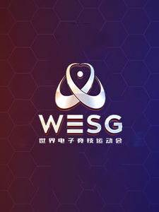 DOTA2WESG 2019-2020 独联体总决赛直播