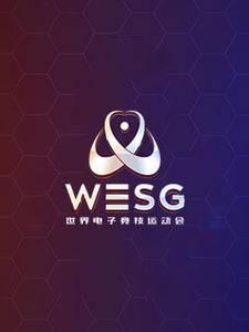 DOTA2WESG 2019-2020 南区巡回赛直播
