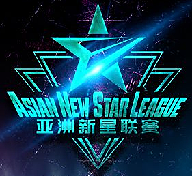Asian Star League