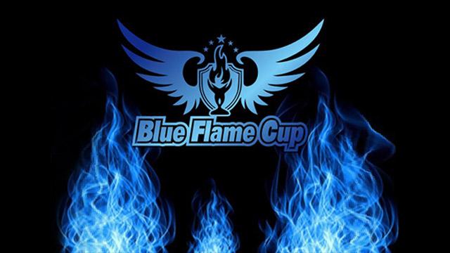 蓝色火焰杯