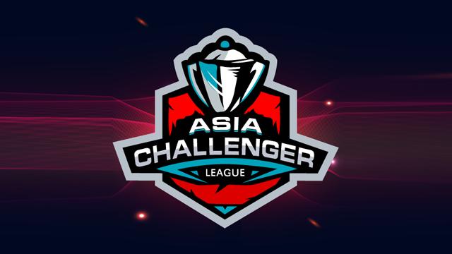 亚洲挑战联赛 第八季