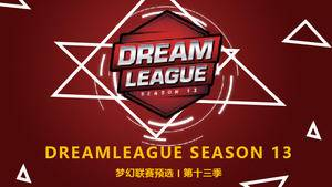 DOTA2梦幻联赛 第13季 预选赛直播