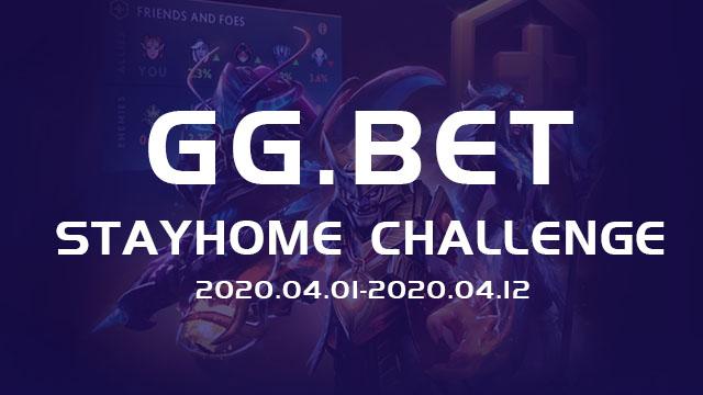 GG.B StayHome 挑战赛