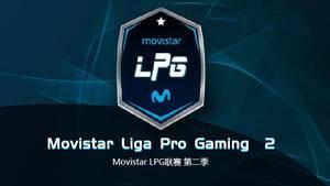DOTA2Movistar LPG联赛 第二季直播