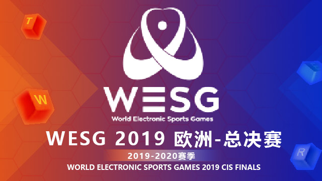 WESG 2019 欧洲-总决赛