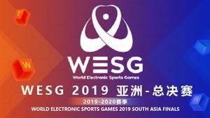 DOTA2WESG 2019 亚洲-总决赛直播
