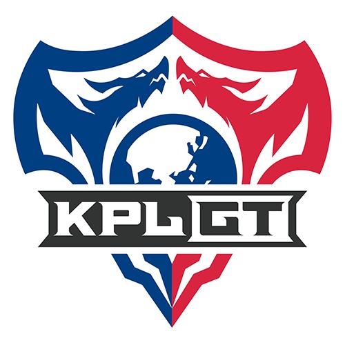 KPL国际巡回赛