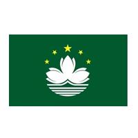中国澳门代表队