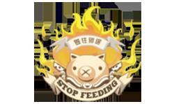 Team Stop Feeding