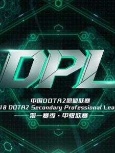 DOTA22018中国DOTA2职业联赛 甲级联赛直播