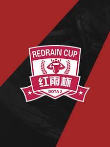 DOTA2红雨杯第三赛季直播