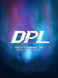 DOTA22018中国DOTA2职业联赛第二赛季直播