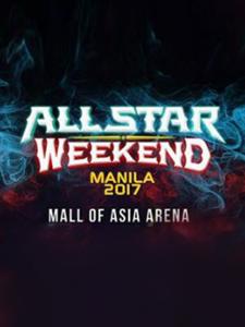 DOTA2马尼拉全明星周末邀请赛直播