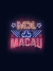 DOTA2MDL Macau直播