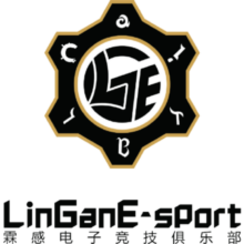 Lin Gan E-sport