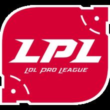 2020 LPL春季赛