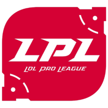 英雄联盟2020 LPL春季赛直播
