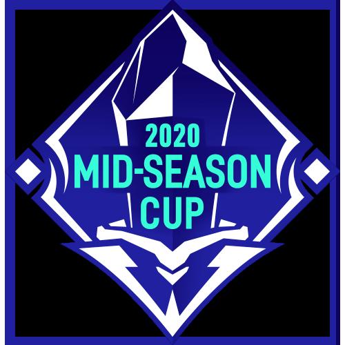 2020 季中杯